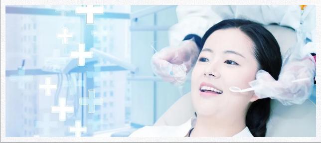 牙医扫描.png