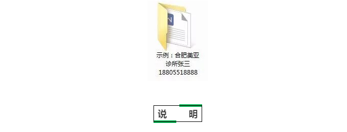 5NG521I06W7VSH7_BIOPEMC.png